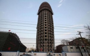 I thought you'd like a picture of the new headquarters of the Chinese People's Daily.