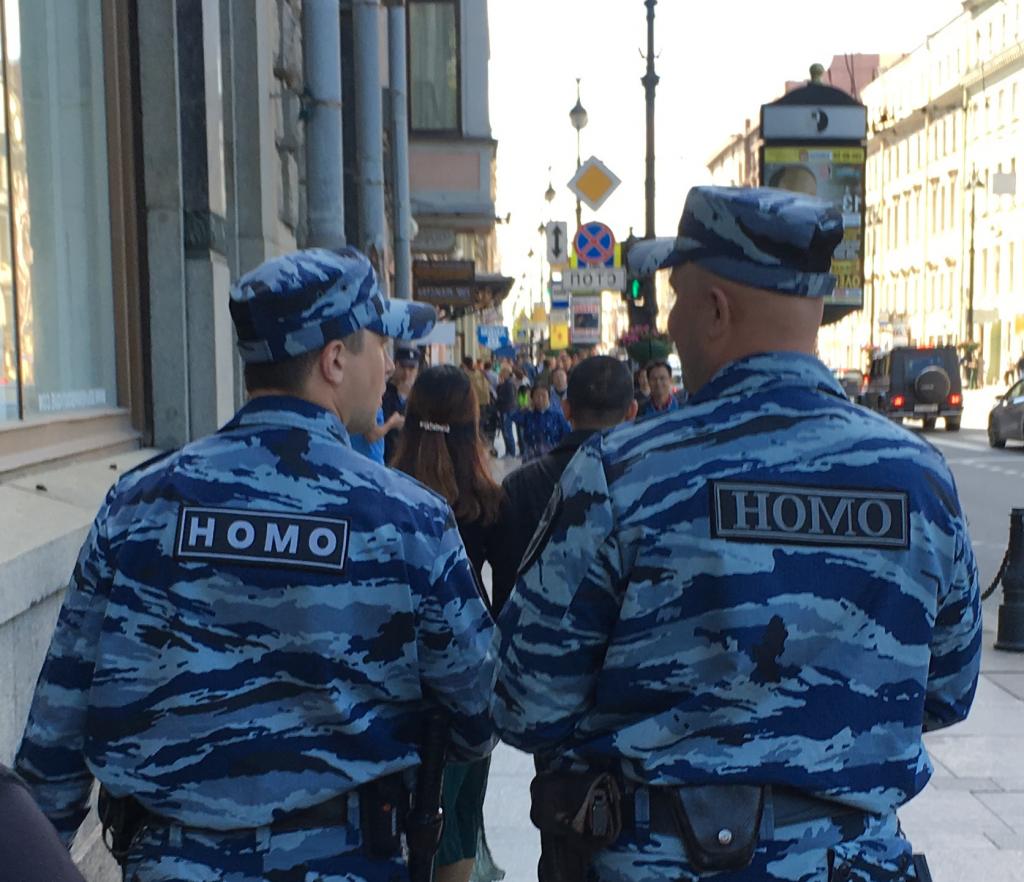 Homo-phobia
